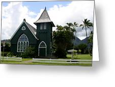 Wai'oli Hui'ia Church Greeting Card