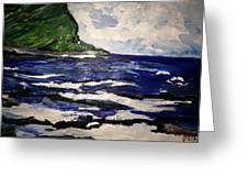 Waipio Valley  Beach Greeting Card