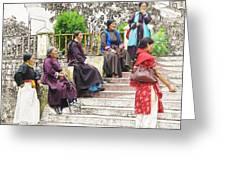 Waiting For The Karmappa Lama Greeting Card