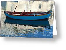 Waiting To Go Fishing Greeting Card