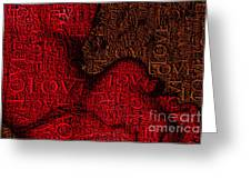 Waiting With Love Greeting Card