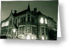 Waldorf College, The Centre For Science And Arts By Night Stround Gloucestershire Greeting Card