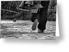 Walk Alone Greeting Card