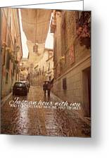 Walk In The Rain Quote Greeting Card