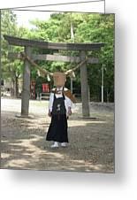 Walk In The Shrine Greeting Card