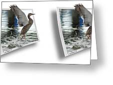 Walking On Water - Gently Cross Your Eyes And Focus On The Middle Image Greeting Card