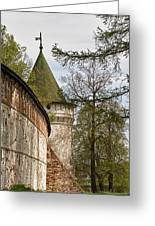 Wall And Tower Greeting Card