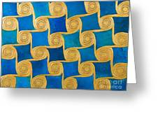 Wall Decoration From The Temple Of Amun At Malqata Greeting Card