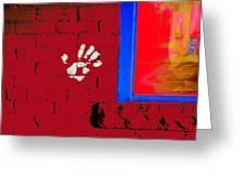 Wall Hand Face Greeting Card