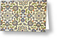 Wall Tiles Of Qasr Rodouan Greeting Card