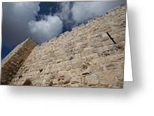 Walls Of Jerusalem Greeting Card