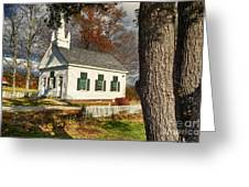 Walnut Grove Baptist Church1 Greeting Card