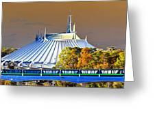 Walts Modern Vision Greeting Card
