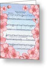 Waltz Of The Flowers Dancing Pink Greeting Card
