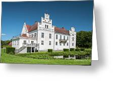 Wanas Castle Front Greeting Card