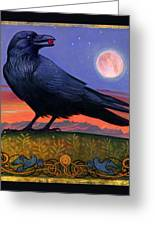 Wanderer's Moon Greeting Card