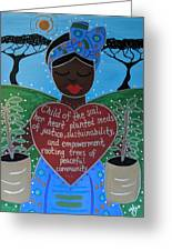 Wangari Maathai Greeting Card