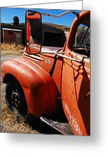 Want To Drive My Truck Greeting Card