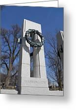 War Memorial D.c. Greeting Card