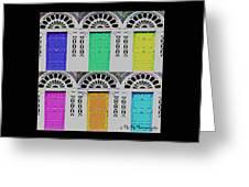 Warhol's Doors Greeting Card