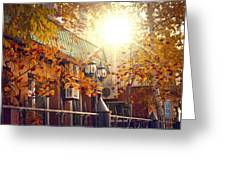 Warm Autumn City. Warm Colors And A Large Film Grain. Greeting Card