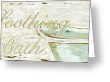 Warm Bath 1 Greeting Card