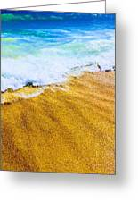 Warm Sand Greeting Card