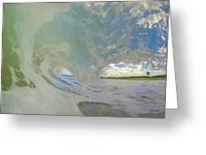 Warm Waves Greeting Card