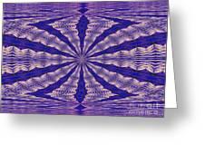 Warped Minds Eye Greeting Card