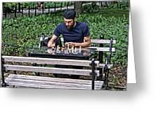 Washington Square Park Chess Man Greeting Card