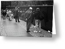 Washington Street Photography 1 Greeting Card