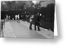 Washington Street Photography 2 Greeting Card