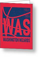 Washington Wizards City Poster Art Greeting Card