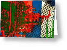 Wastefield-detail Greeting Card