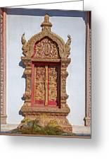 Wat Buppharam Phra Wihan Window Dthcm1582 Greeting Card