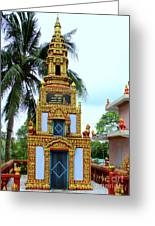 Wat Krom 26 Greeting Card