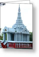 Wat Krom 35 Greeting Card