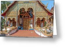 Wat Mae Faek Luang Phra Wihan Entrance Dthcm1876 Greeting Card
