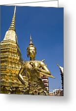 Wat Phra Kaeo Greeting Card
