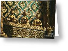 Wat Phra Keo (grand Palac Greeting Card