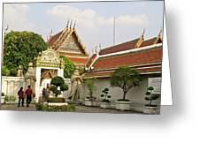 Wat Po Bangkok Thailand 35 Greeting Card