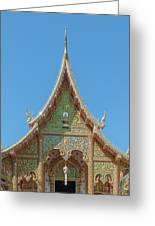 Wat Suan Prig Phra Wihan Gable Dthcm2391 Greeting Card