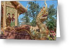 Wat Suan Prig Phra Wihan Makara And Naga Guardian Dthcm2395 Greeting Card