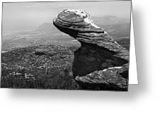 Watchful Rock Greeting Card