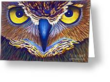 Watching Greeting Card by Brian  Commerford