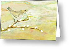 Watching The Clouds No 3 Greeting Card by Jennifer Lommers