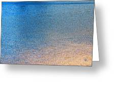 Water Abstract - 3 Greeting Card