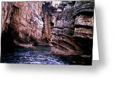 Water Caves - Italy Greeting Card