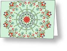 Water Color Garden Kaleidoscope Greeting Card