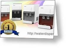 Water Dispenser Singapore Greeting Card